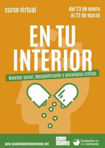 nncc_entuinterior_virtual